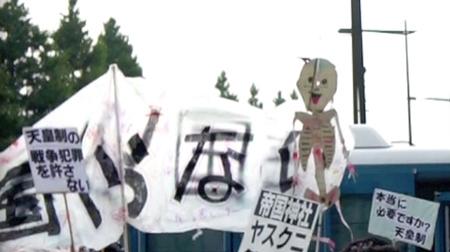 yasukuni1281930797.jpg