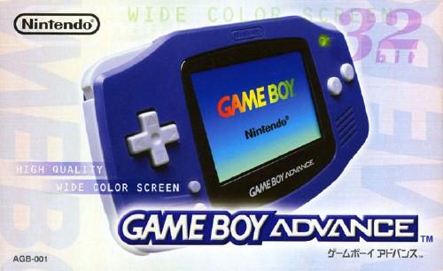 ゲームボーイアドバンス GBA GameBoyAdvance