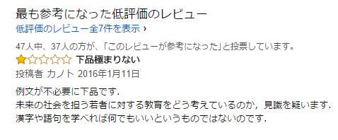 2016-01-12_180615.jpg
