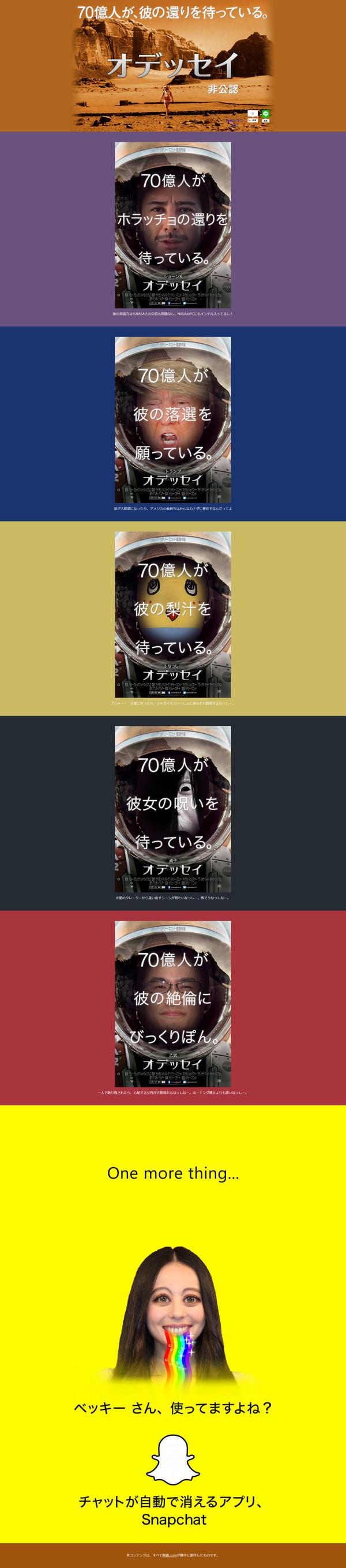 2016-04-01_004905.jpg