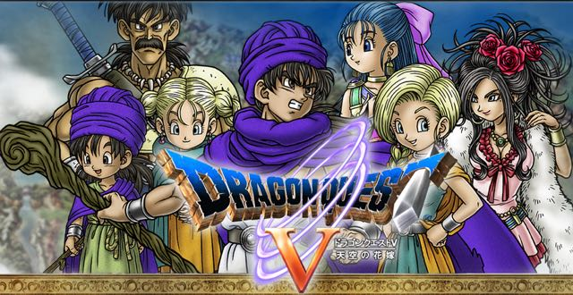 dq5 dragonquest5