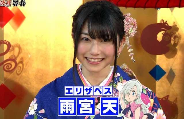 amamiya-sora-01.jpg