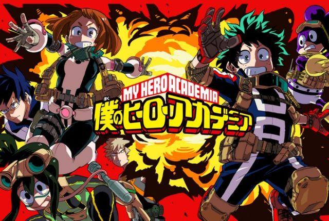 bokuno_hero_academia.jpg
