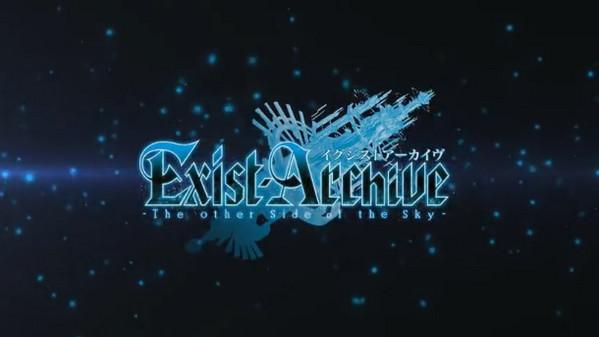exis_archive.jpg