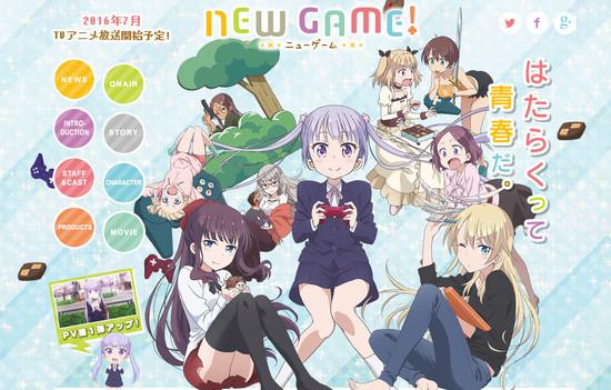 newgame_ganbaruzoi.jpg