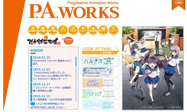 paworks_20160115204106b53.jpg
