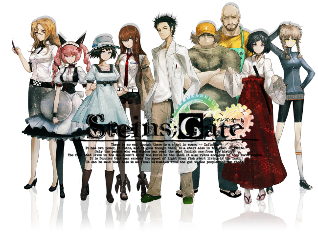 steins_gate.png
