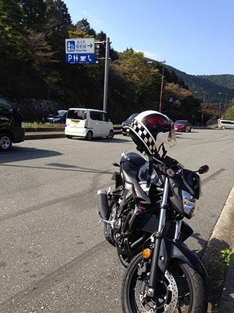 箱根峠道の駅