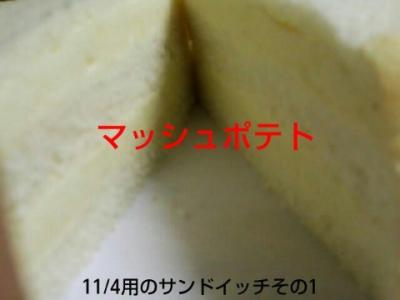 2015110304