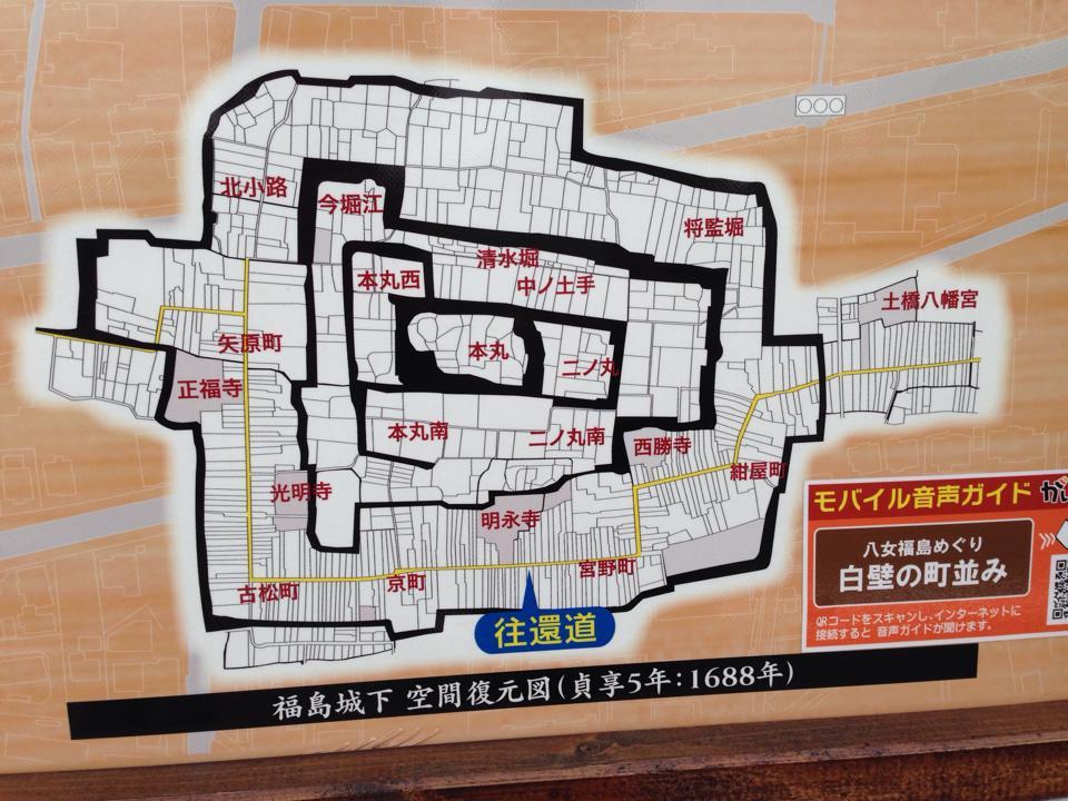 福島城地図1
