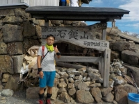 151015_石鎚山03