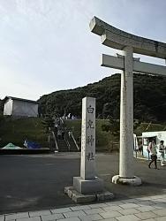 151122_鳥取砂丘01