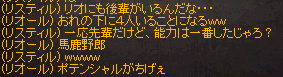 2015102503.png