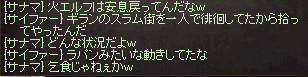 2015102505.png