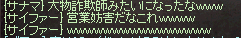 2015102507.png