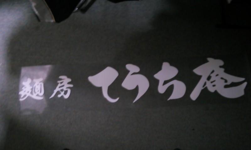KIMG0069.jpg