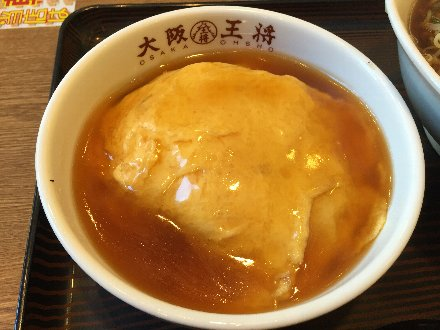 fukui-oozakaoosho-012.jpg