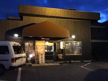 hikone-takahashi-001.jpg