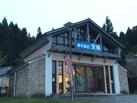 ichirino-tenrto-002.jpg