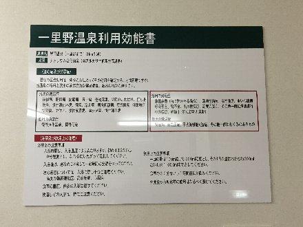 ichirino-tenrto-008.jpg