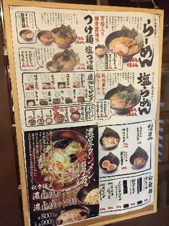 iwamotoya-takefu-006.jpg