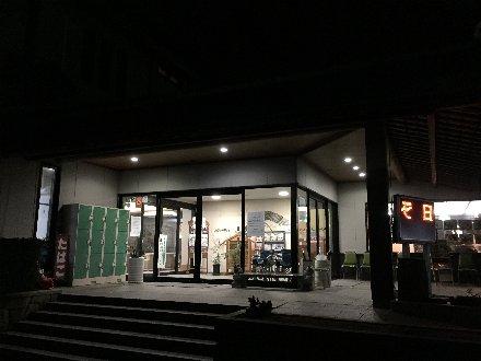 kamoikesou-003.jpg