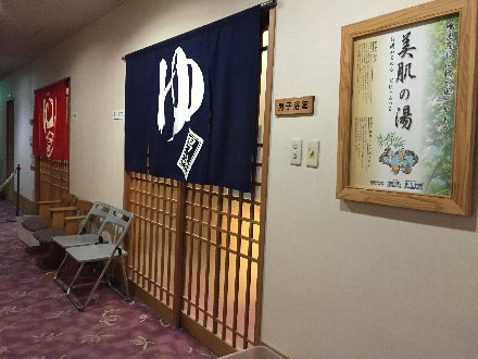kamoikesou-010.jpg