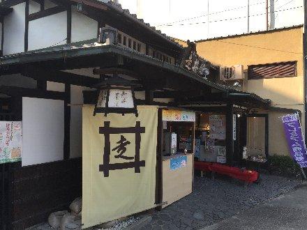 otokoyama-001.jpg