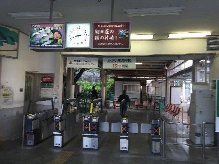 otokoyama-007.jpg
