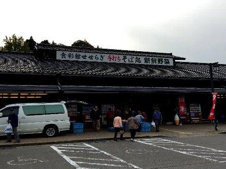 seseragi-soba-002.jpg