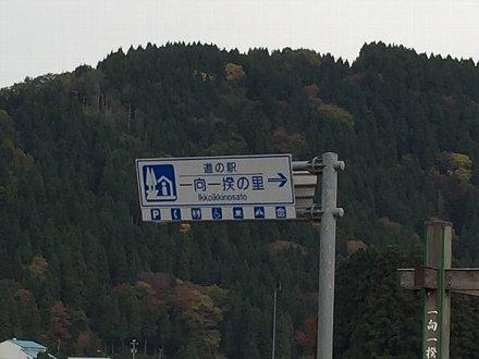 seseragi-soba-009.jpg