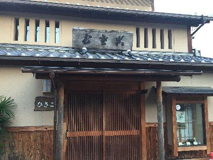 shimokawara-st-114.jpg