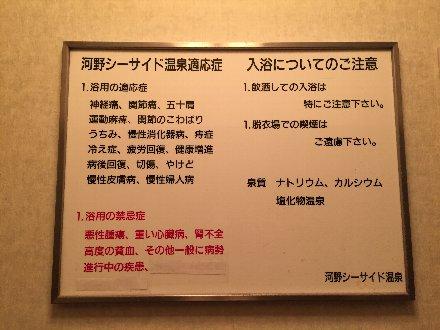 uubae-kouno-012.jpg