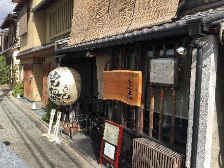 yamamoto-menzou-011.jpg