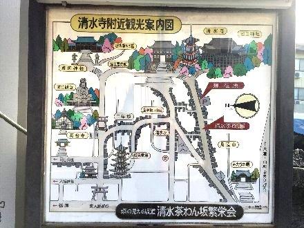 yasakanotou-002.jpg