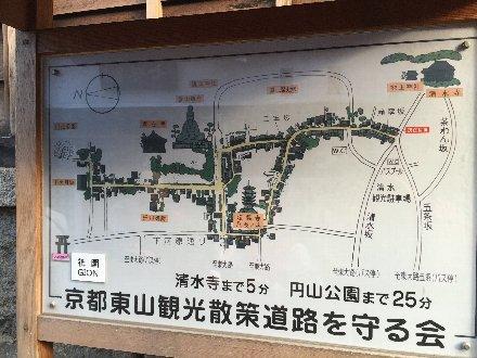 yasakanotou-003.jpg