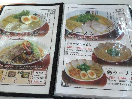 yokozuna-honten-002.jpg