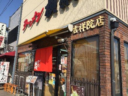 yokozuna-honten-029.jpg