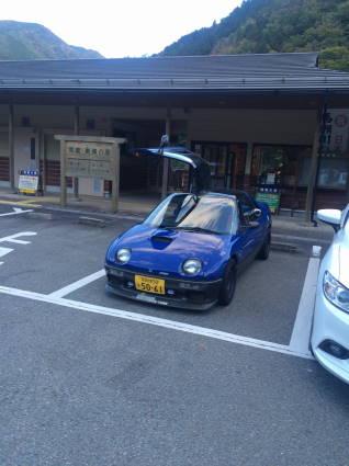 道の駅009