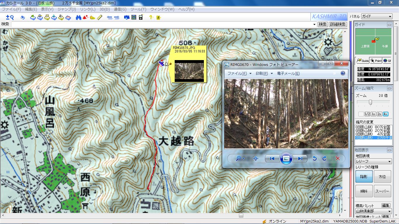 160305林業セミナー伐採3ワイプあり