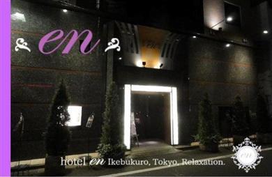 ホテル艶1