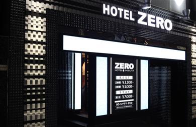 ホテルZERO1