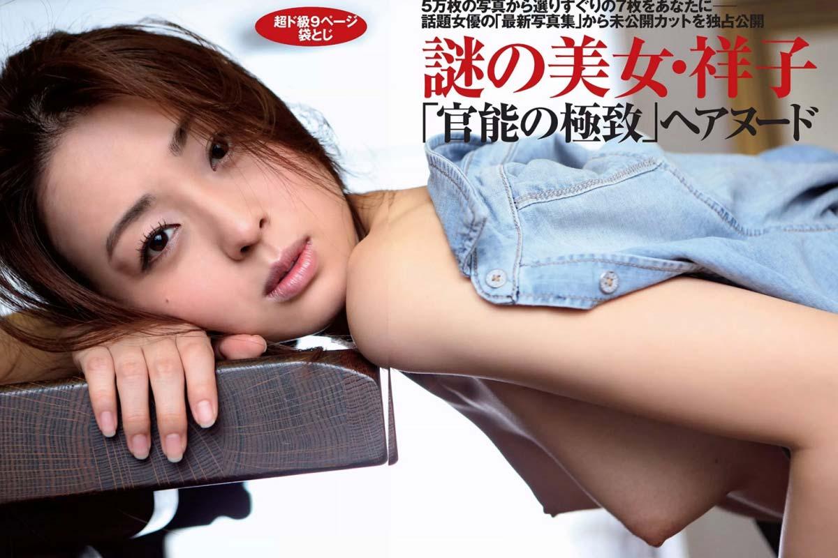 芸能人限定メーカーMUTEKI PART123 [無断転載禁止]©bbspink.comYouTube動画>6本 ->画像>93枚
