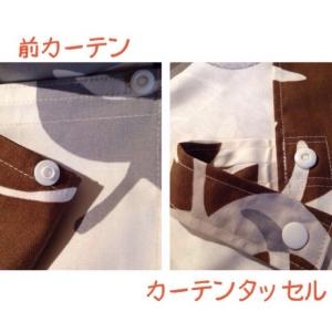 ケージカバーボタン