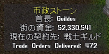 wkkgov151101_Guildus.jpg