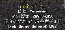 wkkgov151101_Vanquising.jpg