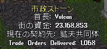 wkkgov151101_Vulcan.jpg