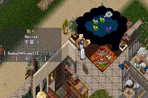 wkkgov151209_05.jpg
