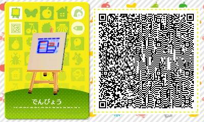 HNI_0086_2015120823462751c.jpg