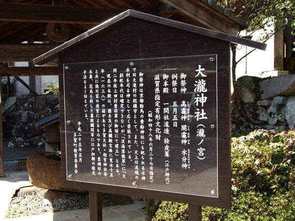 mikamirokusyo-10